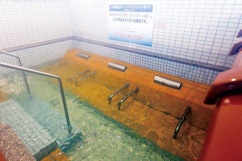 街ネタプラス|鹿児島|温泉|スーパーマイナスイオンリラックス浴