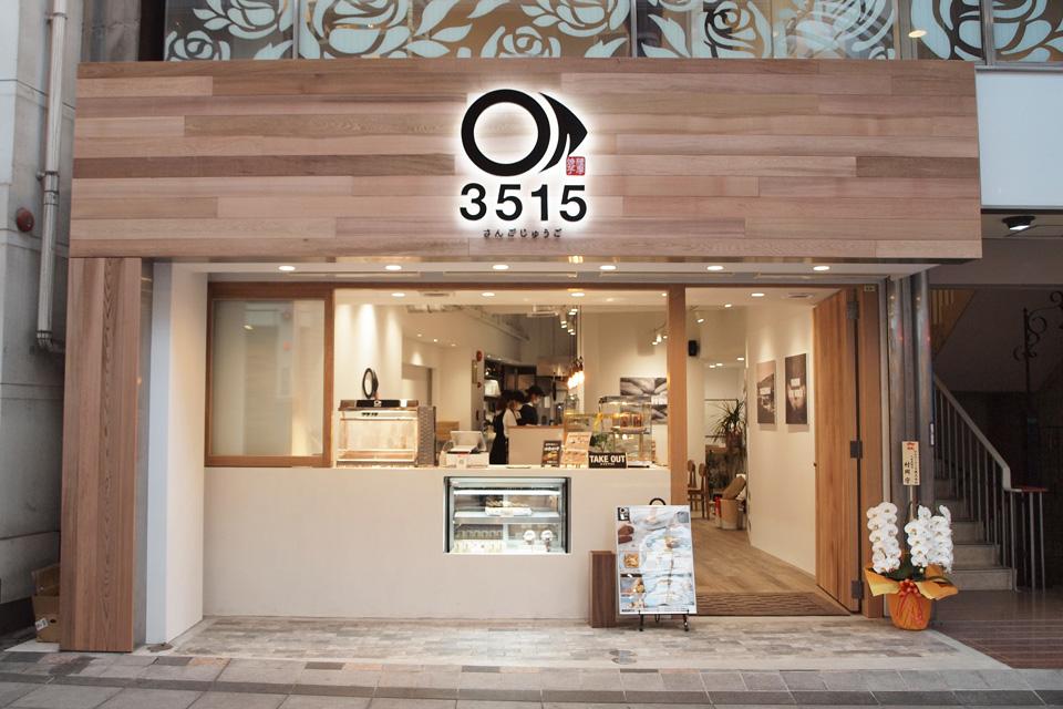 <b>【焼き芋&スイーツ専門店 3515】</b>サツマイモの新しい魅力再発見!いろんな焼き芋スイーツにもう夢中です♡