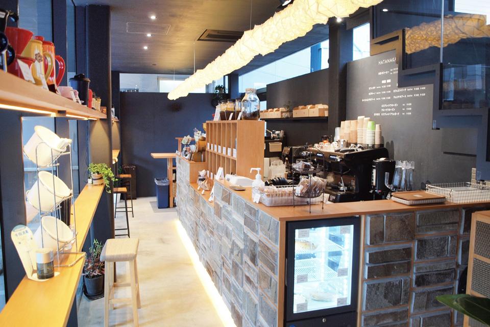 <b>【HATANAKA COFFEE 中央店】</b>ちょっと休憩してコーヒーはいかが?毎日通いたくなるほっとする味わい