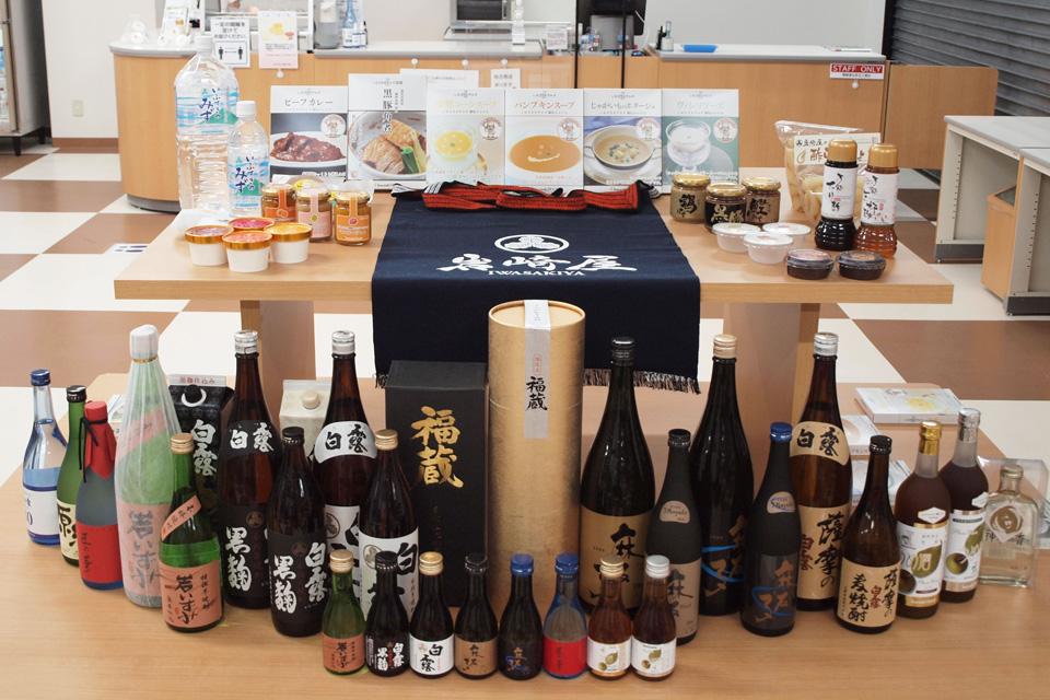 <b>【岩崎屋】</b>ホテルメイドのオリジナル商品や 鹿児島の美味しいモノが充実したショップがオープン!