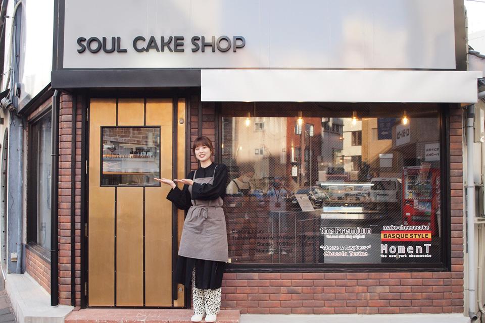 <b>【SOUL CAKE SHOP TERUKUNI-FACTORY】</b>あのチーズケーキ専門店が天文館に登場!ケーキ販売にイートインもOK